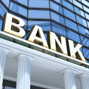 Банки Балахты