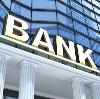 Банки в Балахте