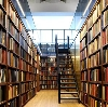 Библиотеки в Балахте