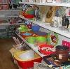 Магазины хозтоваров в Балахте