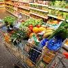 Магазины продуктов в Балахте