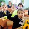 Школы в Балахте
